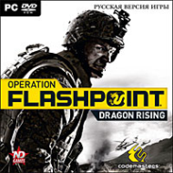 Operation Flashpoint: Dragon Rising - 0