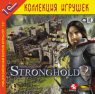 Stronghold 2 - 0