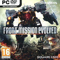 Игра Front Mission Evolved