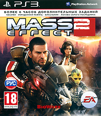 Игра Mass Effect 2 (PS3)