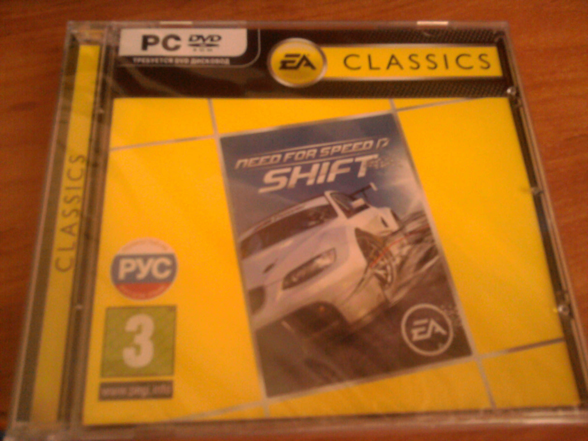 Need for Speed Shift. Classics - 0