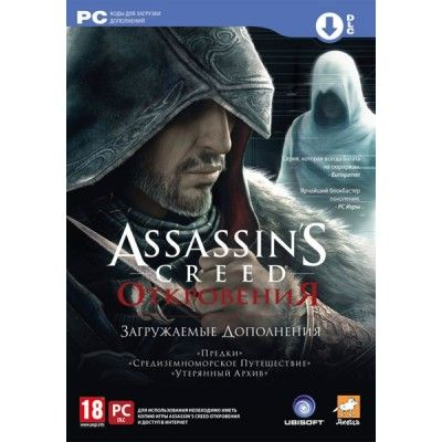 Assassin's Creed. Откровения. Ottoman Edition
