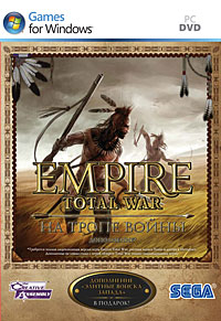 Empire: Total War - На тропе войны (DVD-BOX)