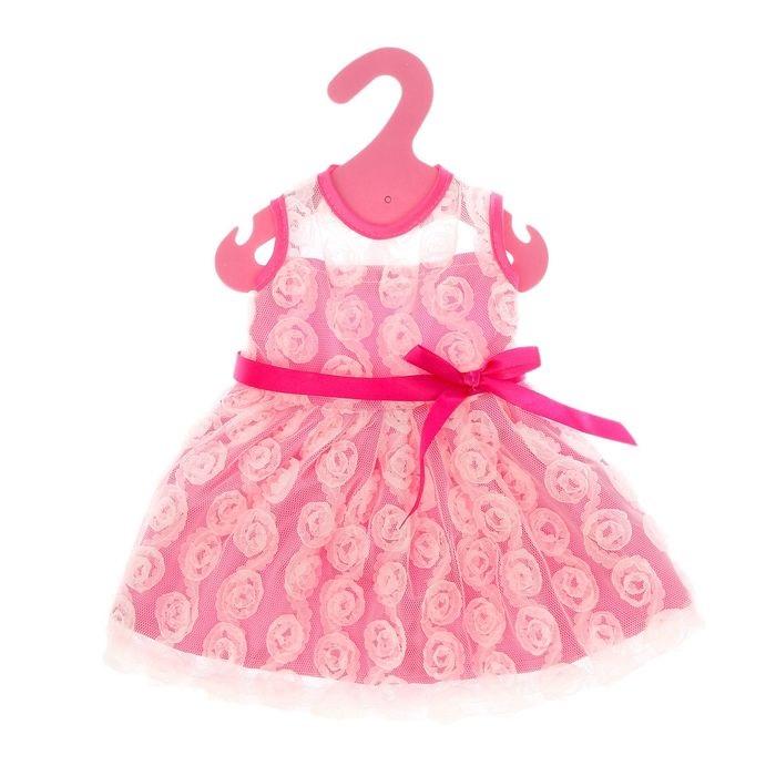 Где Купить Платье Маленького Размера